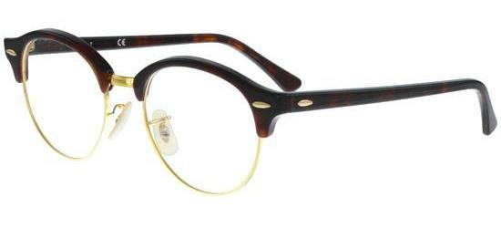 Ray-Ban CLUBROUND RX4246V Red Havana (2372)