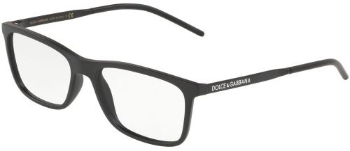 Dolce & Gabbana LOGO DG5044 Matte Black (2525)